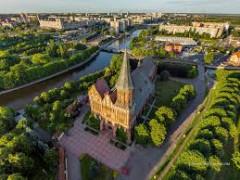 Калининград и Калининградская область